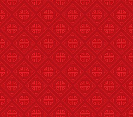 Oriental Chinese nieuwe jaar Achtergrond Stock Illustratie