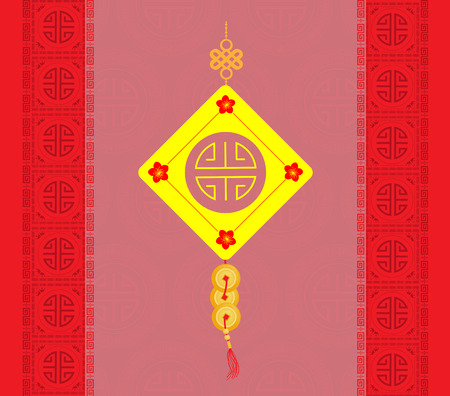 snake calligraphy: Chinese new year greeting Background