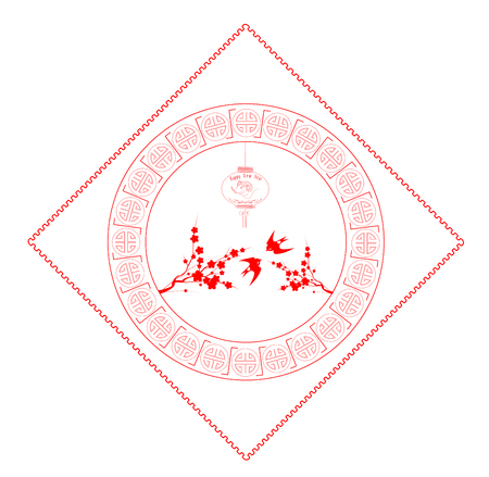 fortuna: Chinese New Year greeting card