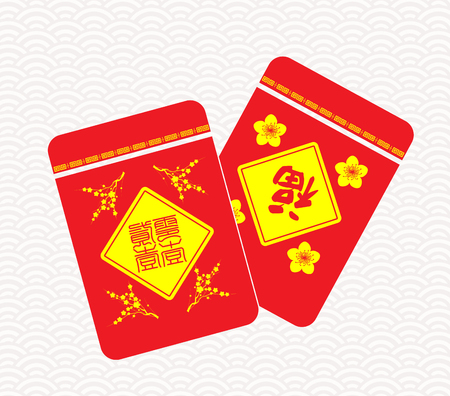fortuna: Happy Chinese New Year Vector Card Design