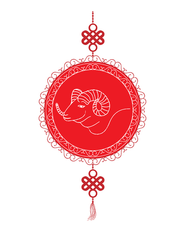 fortuna: Oriental Happy Chinese New Year with goat Element Illustration