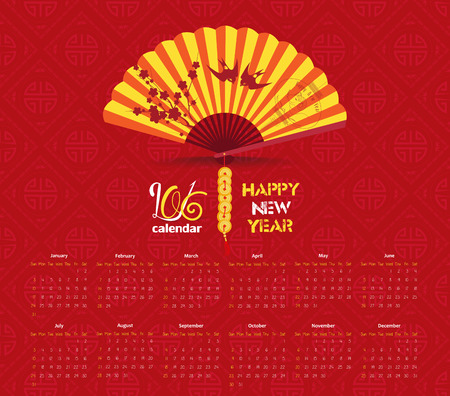 traditional chinese: 2016 Chinese New Year celebration calendar