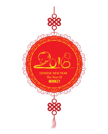 chinese new year element: Happy Chinese New Year Oriental Element. Year of Monkey Illustration