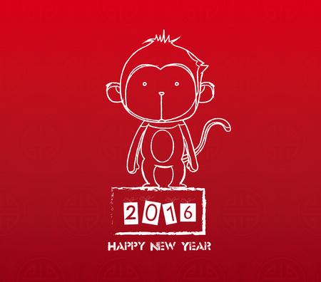 zodiac illustration: monkey design for Chinese New Year celebration 2016