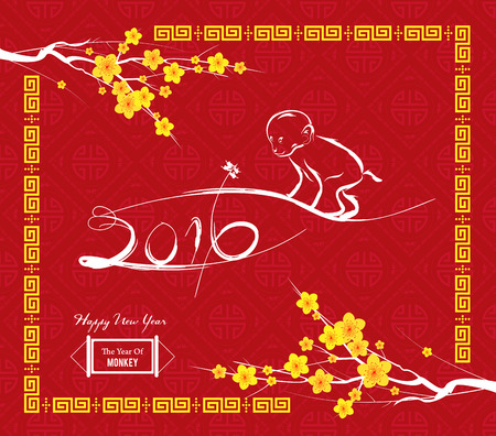 chinese calligraphy character: monkey design for Chinese New Year celebration