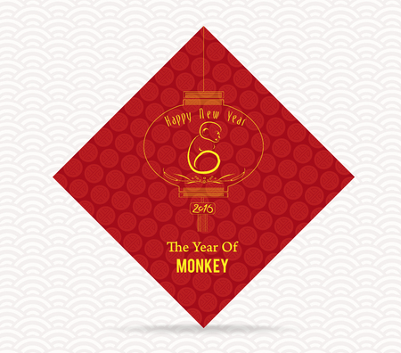 chinese calligraphy character: Chinese New Year 2016 Year of monkey card Illustration