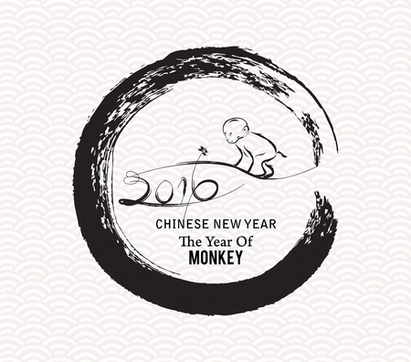 stroking: 2016 new year message paint brush circle design