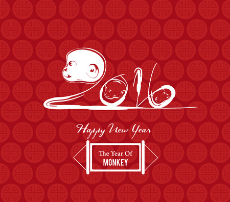 chinese script: monkey design for Chinese New Year celebration