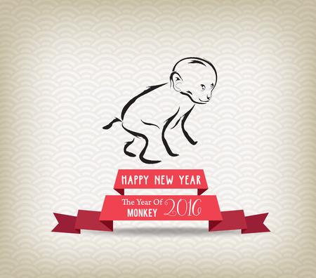 chinese new year card: 2016 Chinese New Year Card
