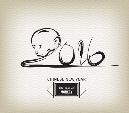 なでる: 2016 新年メッセージ ペイント ブラシ サークル デザイン