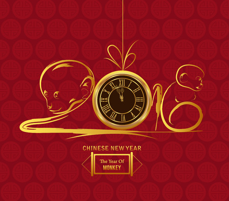 chinese calligraphy character: monkey design for Chinese New Year. Gold clock Illustration