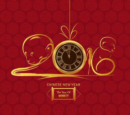 monkey design for Chinese New Year. Gold clock Çizim