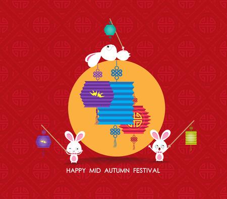 フラットの中国のランタンとウサギ。幸せ半ば秋祭り