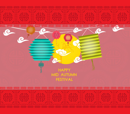 tanglung festival: Graphics Design Elements of Mid Autumn Festival
