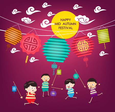 Mid Autumn Festival background with happy kids playing lanterns Çizim