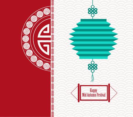 Oriental Paper Lantern. Mid Autumn Festival