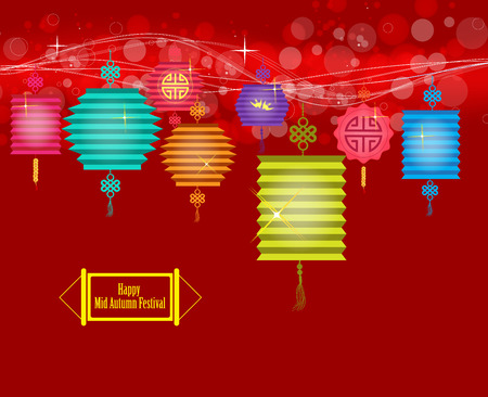 festival vector: background for traditional of Chinese Mid Autumn Festival