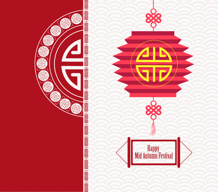 cake background: Oriental Paper Lantern. Mid Autumn Festival