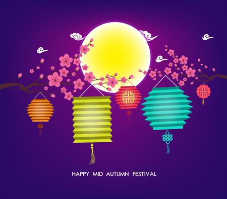 Chinees medio herfst festival grafisch ontwerp Stock Illustratie