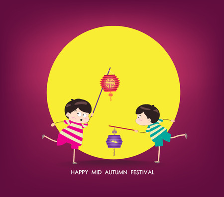 boy and girl with lantern. Happy mid autumn festival Illustration