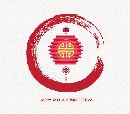 Chinese lantern festival message paint brush circle design