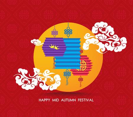 Moonlight lanterns: Đèn lồng Trung Quốc đầy màu sắc. Chúc mừng lễ hội mùa thu giữa Hình minh hoạ