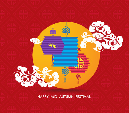 tanglung festival: Chinese lantern colorful. Happy mid autumn festival