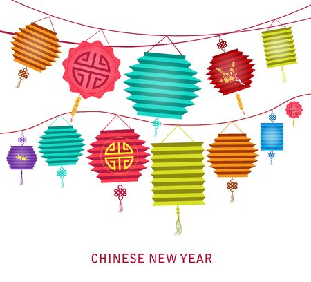 lotus lantern: Chinese new year. string of bright hanging lantern decorations on white Illustration