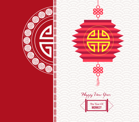 papierlaterne: Oriental Paper Lantern. Chinese new year Illustration