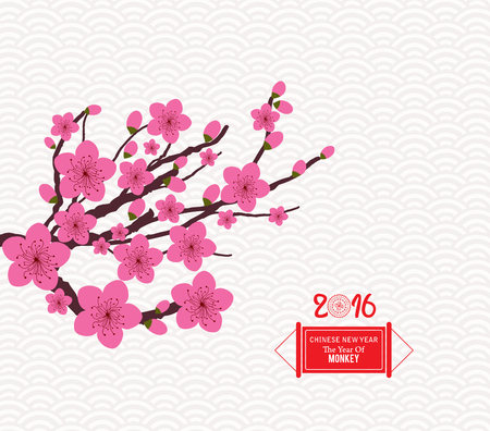 chinese frame: Japanese plum blossom