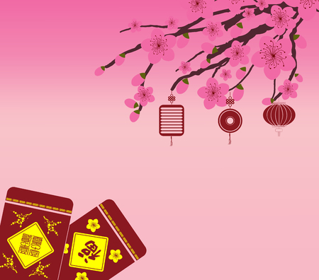 flower banner: Chinese New Year card