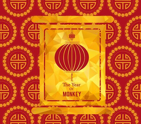 chinese new year card: Chinese New Year card with lantern garland