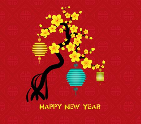 knick: tree design for Chinese New Year 2016 celebration Illustration