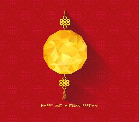 Oriental Lanterna di carta geometrica. Mid Autumn Festival