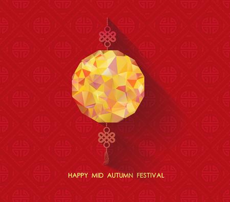 Oriental Paper geometrical lantern. Mid Autumn Festival Stok Fotoğraf - 58173025