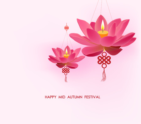 lotus lantern: Chinese mid autumn festival background. Lotus lanterns Illustration