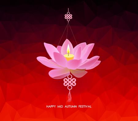 lotus lantern: Chinese mid autumn festival geometrical background. Lotus lantern