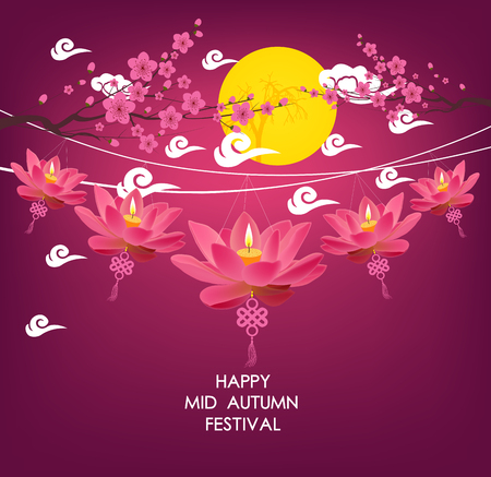 tanglung festival: Mid Autumn Festival vector background with lotus lantern and plum blossom
