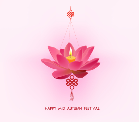 mid autumn festival: Chinese mid autumn festival background. Lotus lantern