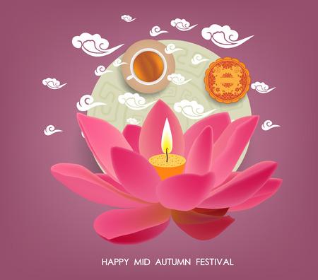 lotus lantern: Mid Autumn lotus Lantern Festival  background with moon cake, tea