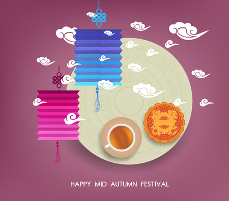 tanglung festival: Design Elements of Mid Autumn Festival. Translation, Happy Mid Autumn Festival.