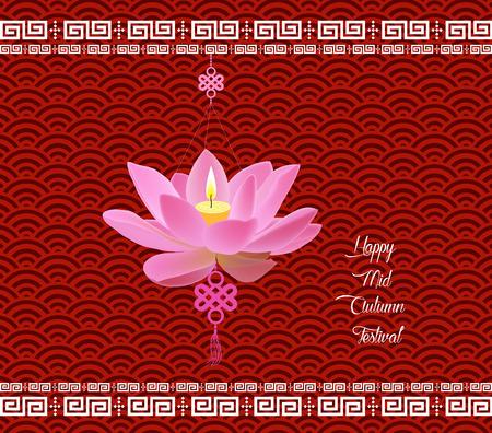 mid autumn: Mid autumn festival illustration. Lotus lantern background