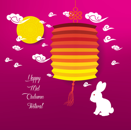 tanglung festival: Mid Autumn Lantern Festival background. Chinese new year Illustration
