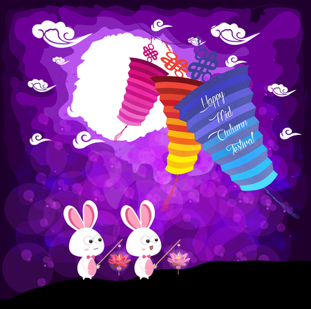 Mid Autumn Festival background with kids and rabbit playing lanterns Illustration