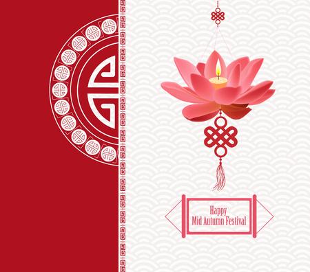 tanglung festival: Oriental lotus Lantern. Mid Autumn Festival