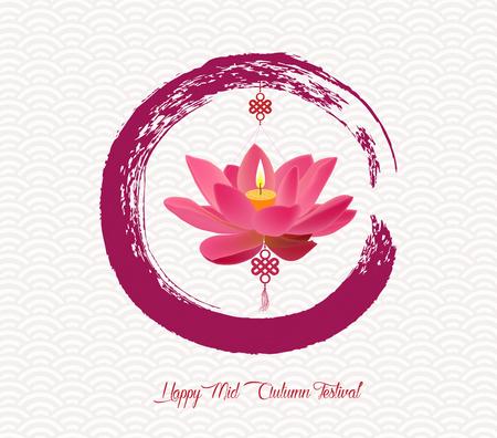 moon angels: Chinese lotus lantern festival message paint brush circle design Illustration