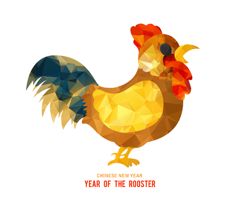auspicious sign: 2017 Happy New Year greeting card. Chinese New Year of the Rooster.