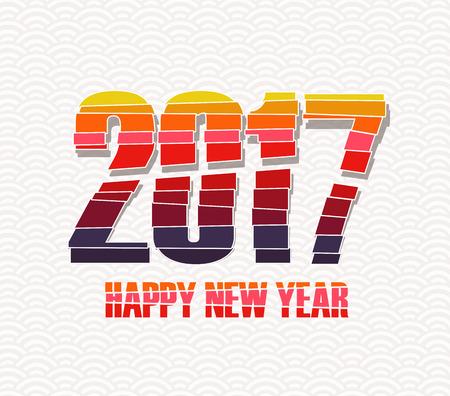 strip design: Happy new year 2017. creative colorful random paper strip design