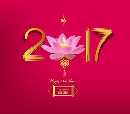 lotus lantern: Chinese New Year 2017 lotus lantern design
