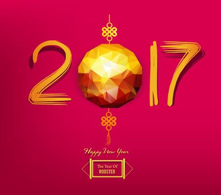 abstract gorilla: Chinese New Year 2017 polygonal lantern design
